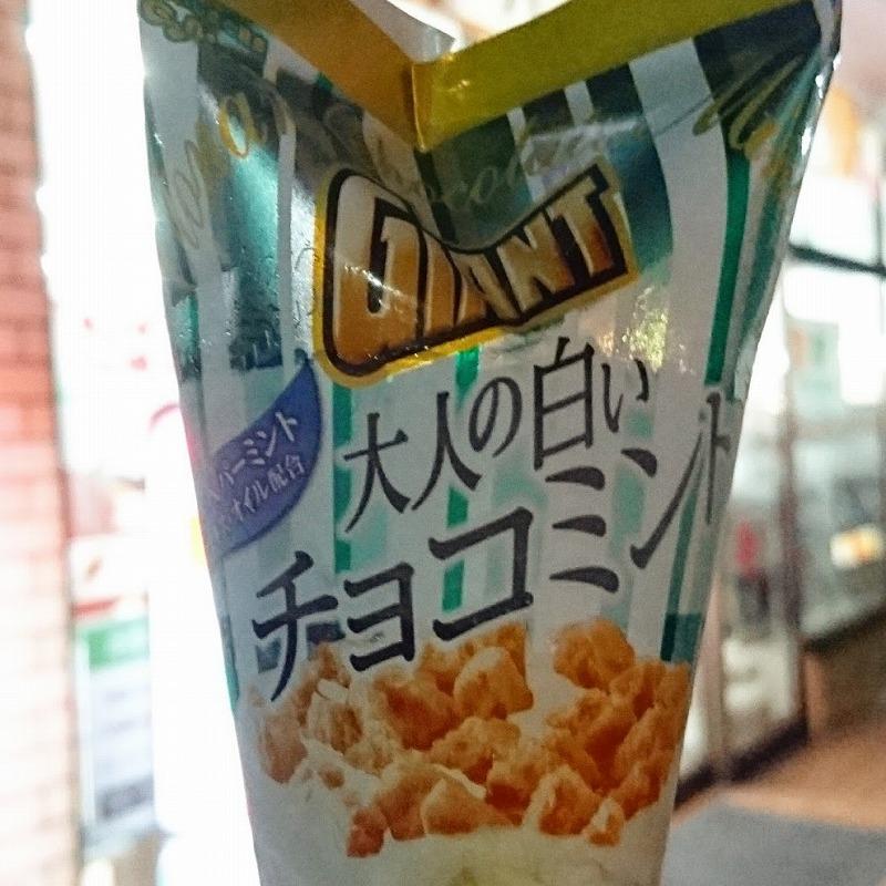 f:id:tokyonakayoshi:20171015233334j:plain