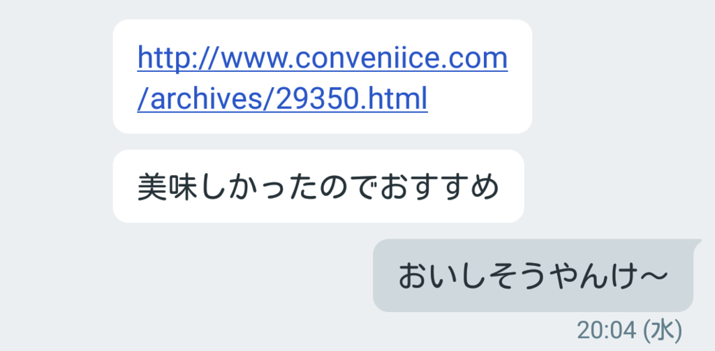 f:id:tokyonakayoshi:20171015233455p:plain