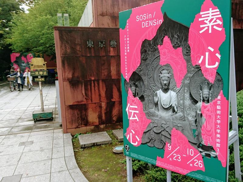 f:id:tokyonakayoshi:20171020191818j:plain
