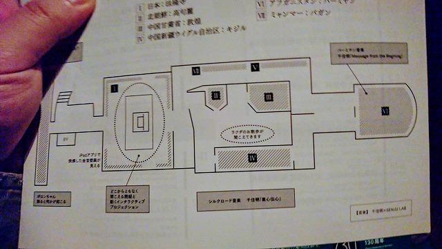f:id:tokyonakayoshi:20171020195131j:plain