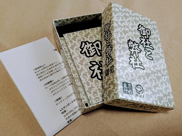 f:id:tokyonakayoshi:20171123184151j:plain