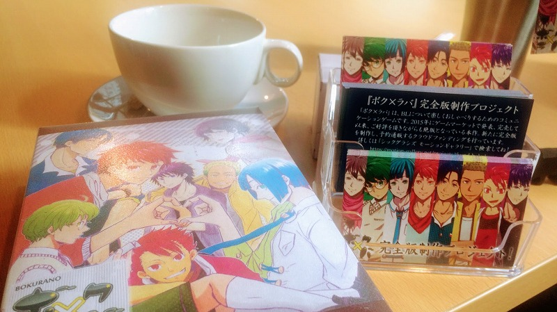 f:id:tokyonakayoshi:20171221222718j:plain