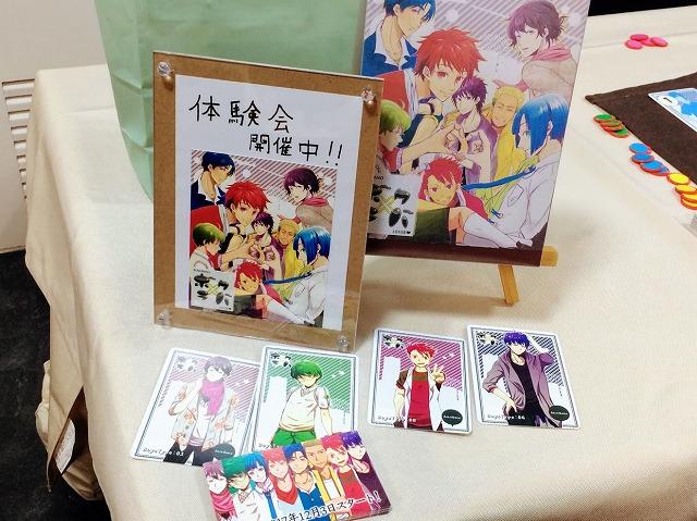 f:id:tokyonakayoshi:20180113235336j:plain