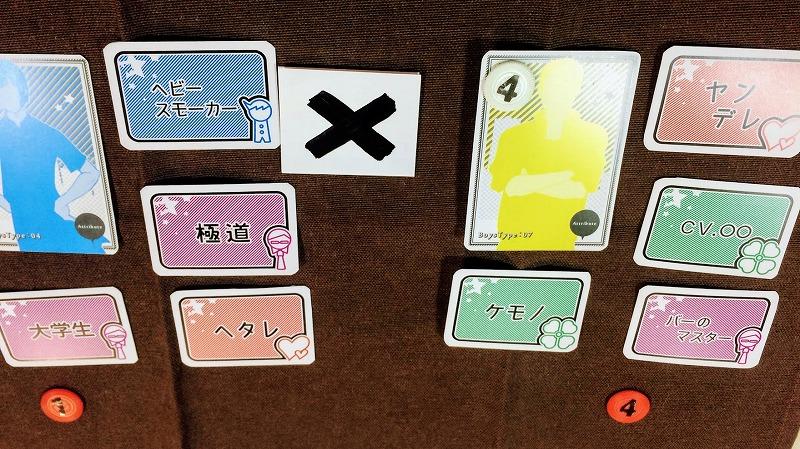 f:id:tokyonakayoshi:20180114001613j:plain