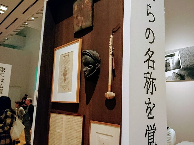 f:id:tokyonakayoshi:20180215002959j:plain
