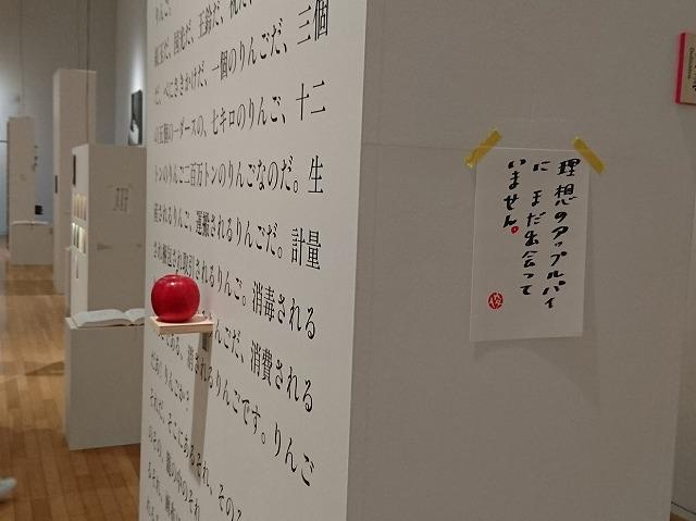 f:id:tokyonakayoshi:20180215003115j:plain