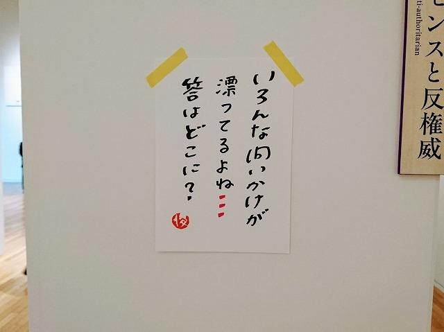 f:id:tokyonakayoshi:20180215003213j:plain