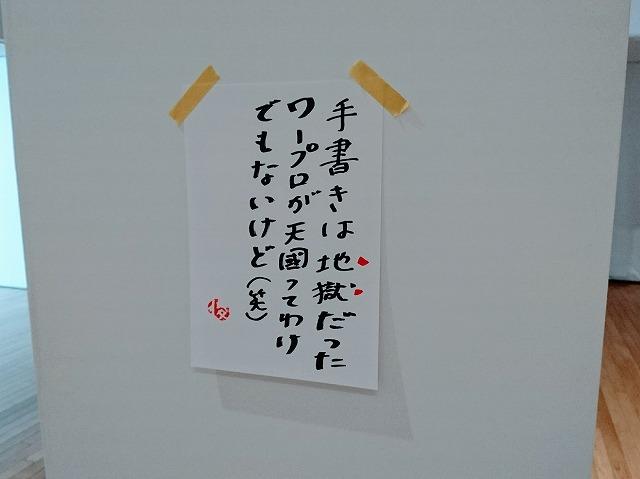 f:id:tokyonakayoshi:20180215003239j:plain