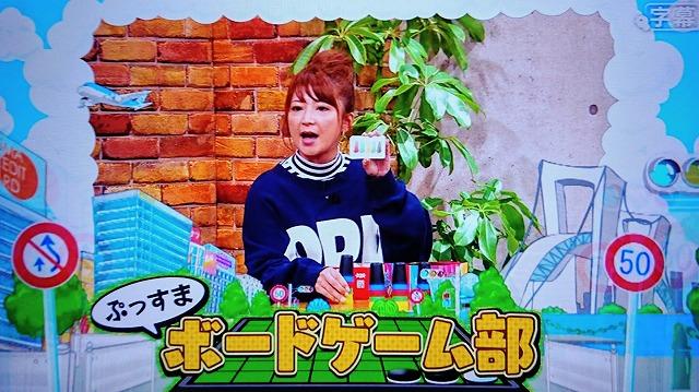 f:id:tokyonakayoshi:20180217234700j:plain