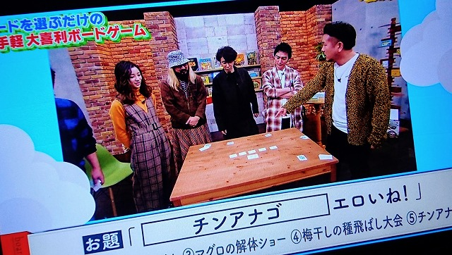 f:id:tokyonakayoshi:20180217234859j:plain