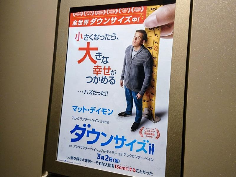 f:id:tokyonakayoshi:20180303224854j:plain