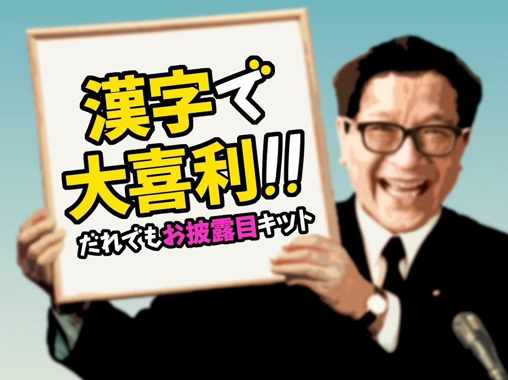 f:id:tokyonakayoshi:20180424232449j:plain