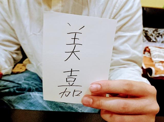 f:id:tokyonakayoshi:20180424233353j:plain