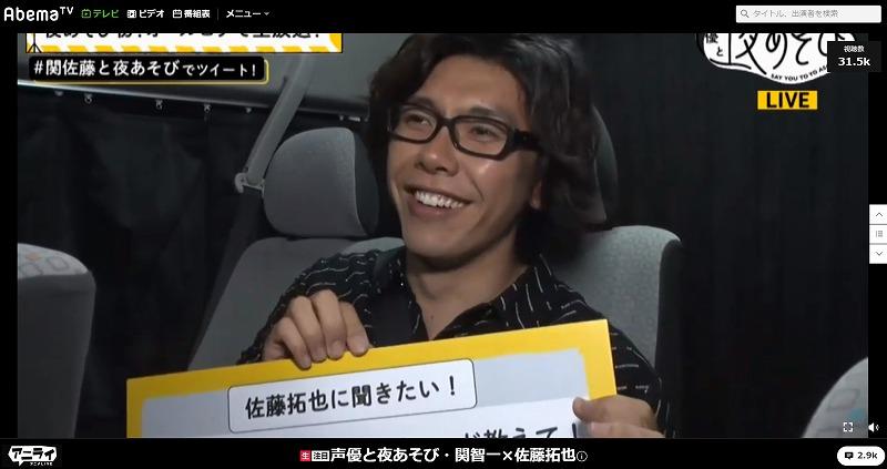 f:id:tokyonakayoshi:20180518220940j:plain
