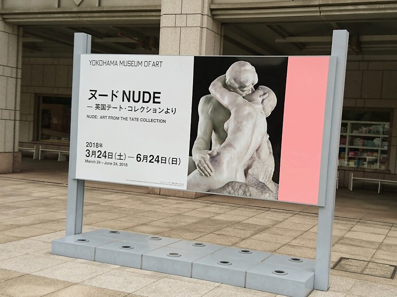 f:id:tokyonakayoshi:20180530215729j:plain