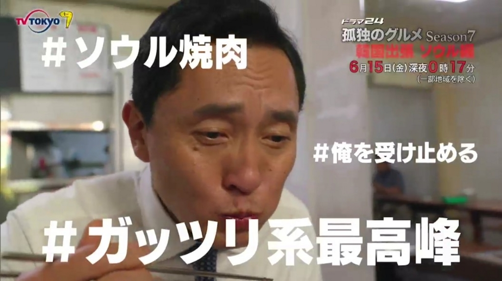 f:id:tokyonakayoshi:20180609230242j:plain