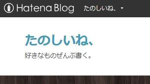 f:id:tokyonakayoshi:20180612020157j:plain