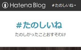 f:id:tokyonakayoshi:20180612020231j:plain