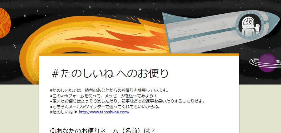 f:id:tokyonakayoshi:20180616013510j:plain
