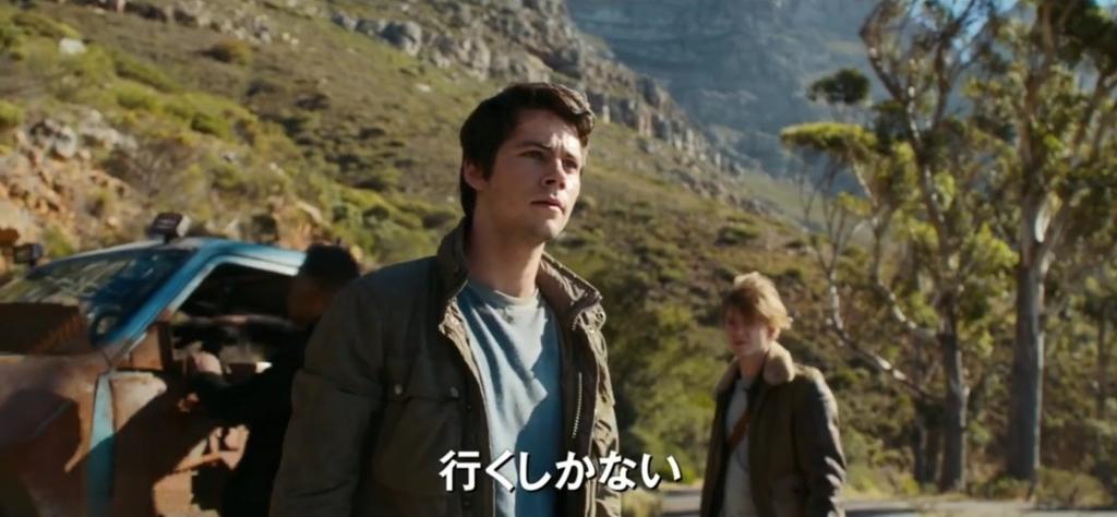 f:id:tokyonakayoshi:20180618230239j:plain