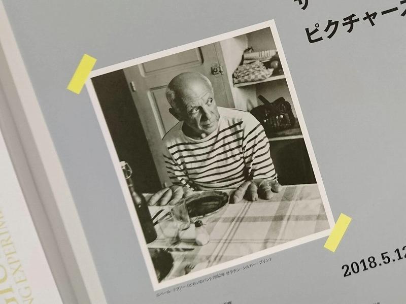 f:id:tokyonakayoshi:20180629000251j:plain