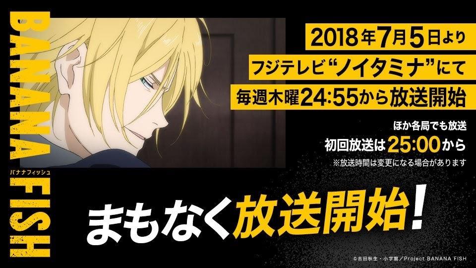 f:id:tokyonakayoshi:20180706213355j:plain