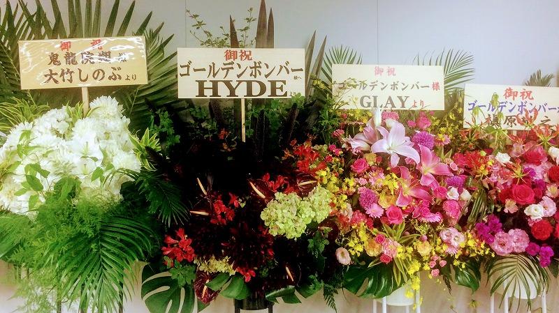 f:id:tokyonakayoshi:20180717234525j:plain