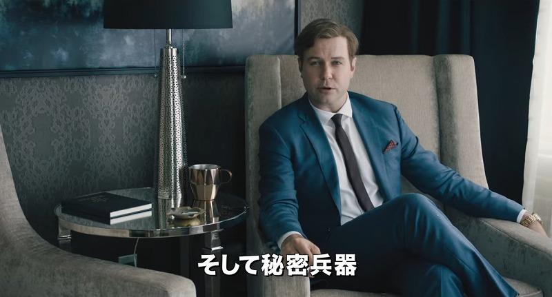 f:id:tokyonakayoshi:20180721013341j:plain