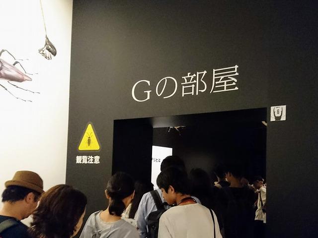 f:id:tokyonakayoshi:20180728002406j:plain