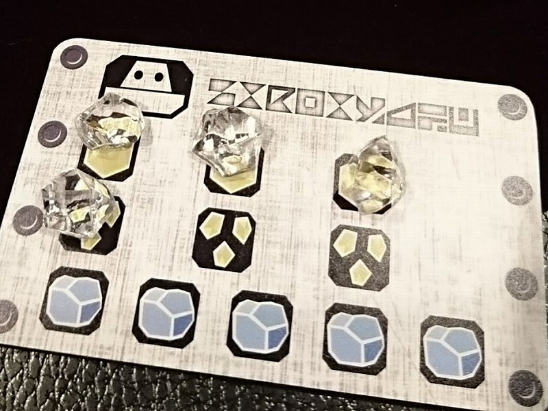 f:id:tokyonakayoshi:20180804235014j:plain
