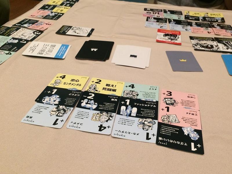 f:id:tokyonakayoshi:20180822212151j:plain