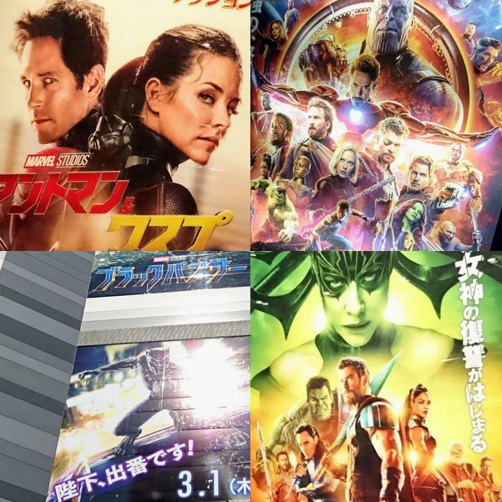 f:id:tokyonakayoshi:20180904182342j:plain