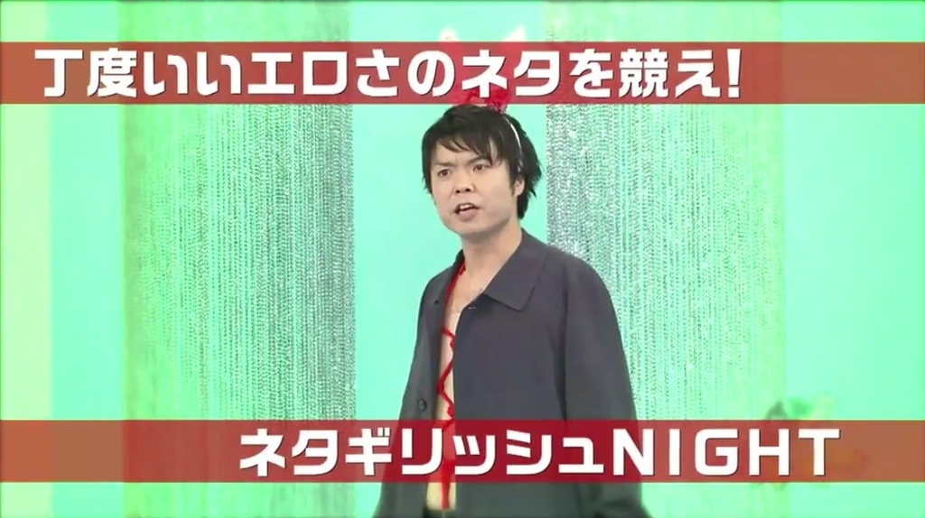 f:id:tokyonakayoshi:20180909133205j:plain