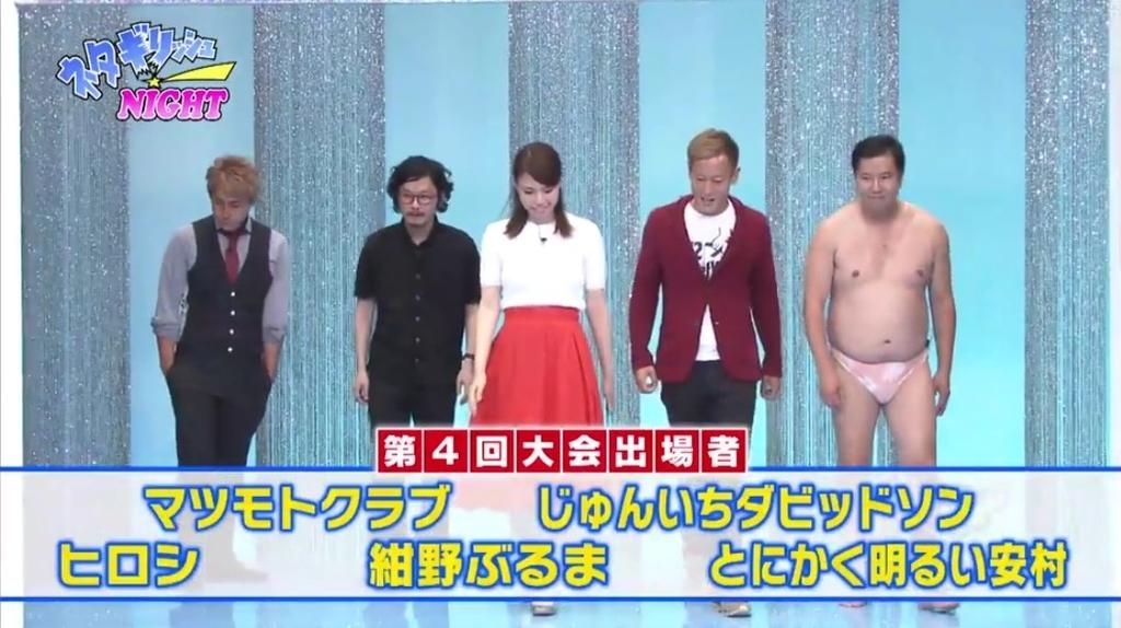 f:id:tokyonakayoshi:20180909134309j:plain