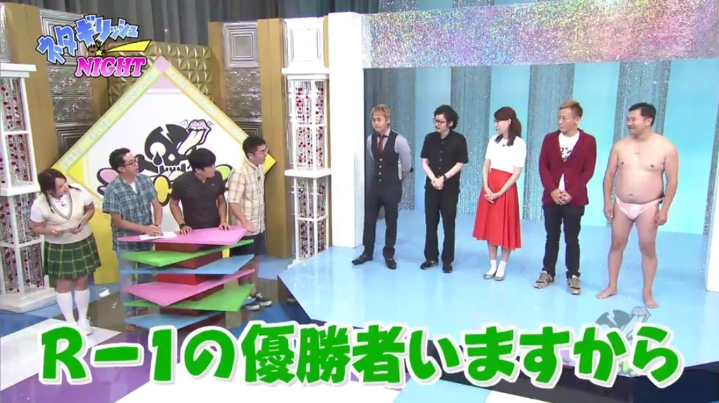 f:id:tokyonakayoshi:20180909134656j:plain