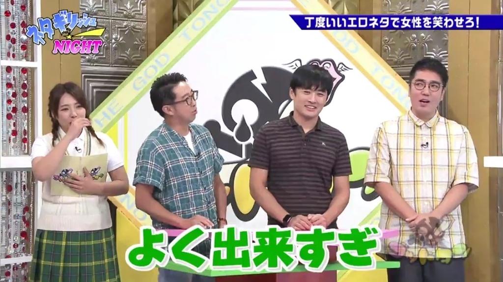 f:id:tokyonakayoshi:20180909141654j:plain