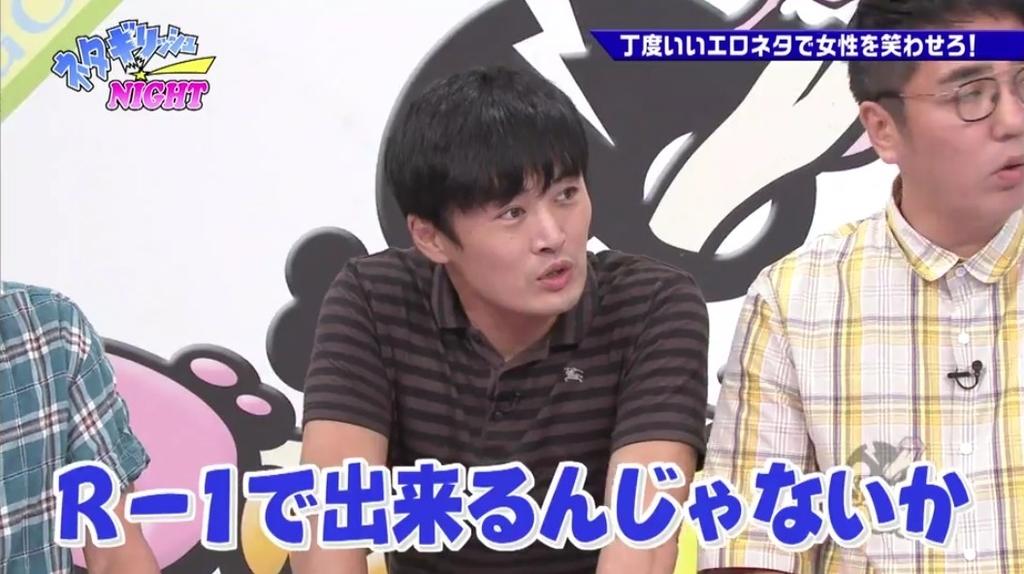 f:id:tokyonakayoshi:20180909141834j:plain