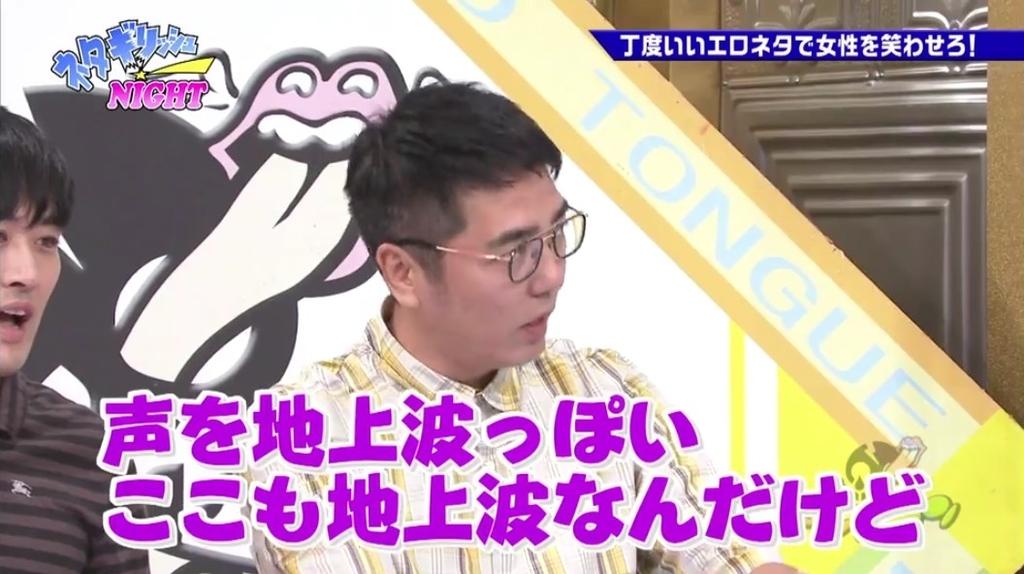 f:id:tokyonakayoshi:20180909142001j:plain