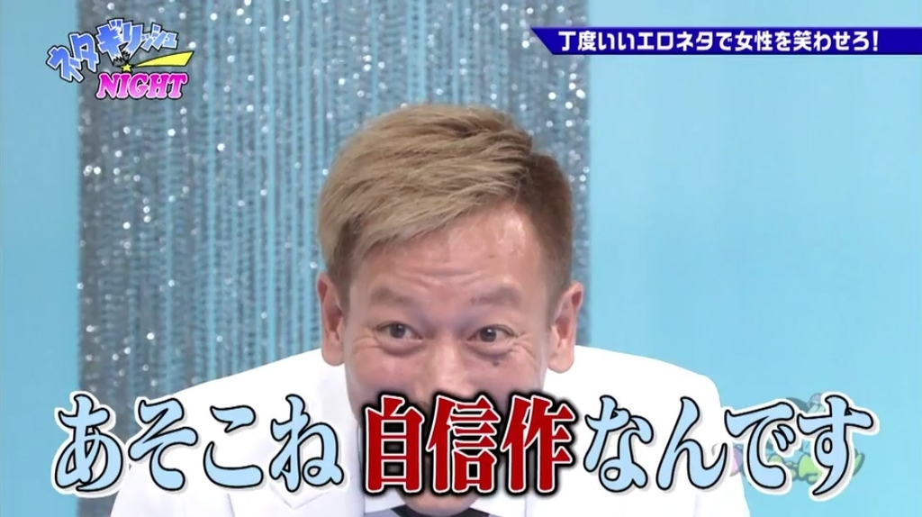 f:id:tokyonakayoshi:20180909142327j:plain
