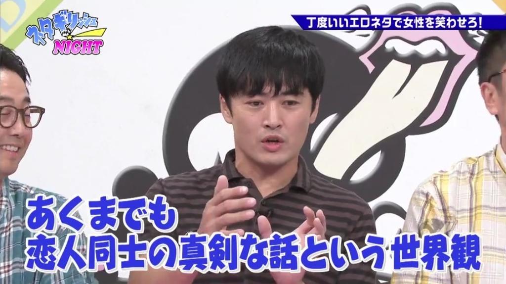 f:id:tokyonakayoshi:20180909145247j:plain