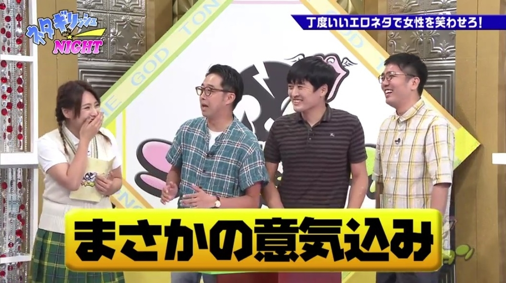 f:id:tokyonakayoshi:20180909145713j:plain