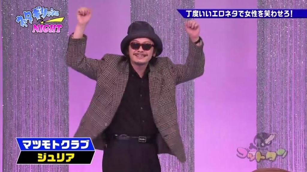 f:id:tokyonakayoshi:20180909150024j:plain