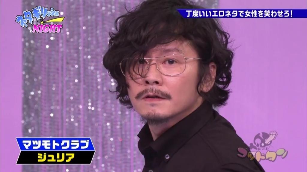 f:id:tokyonakayoshi:20180909150440j:plain