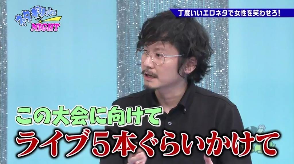 f:id:tokyonakayoshi:20180909151243j:plain