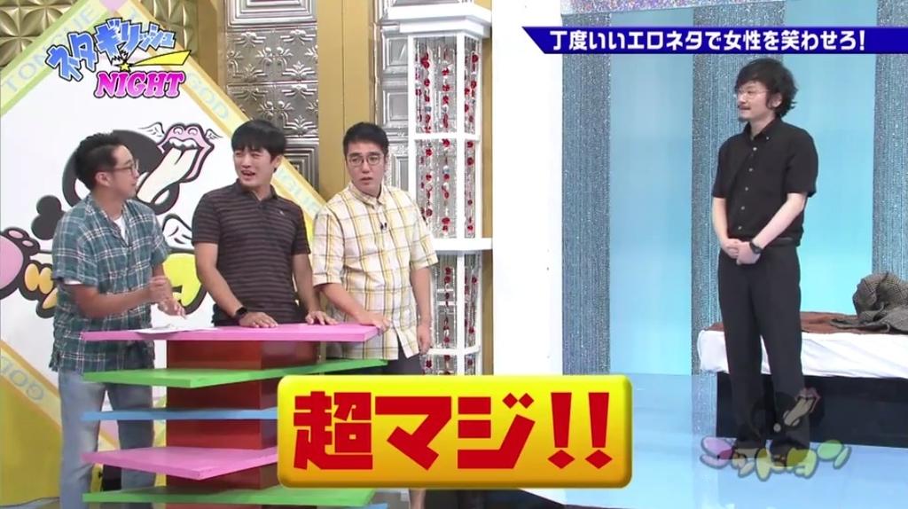 f:id:tokyonakayoshi:20180909151338j:plain