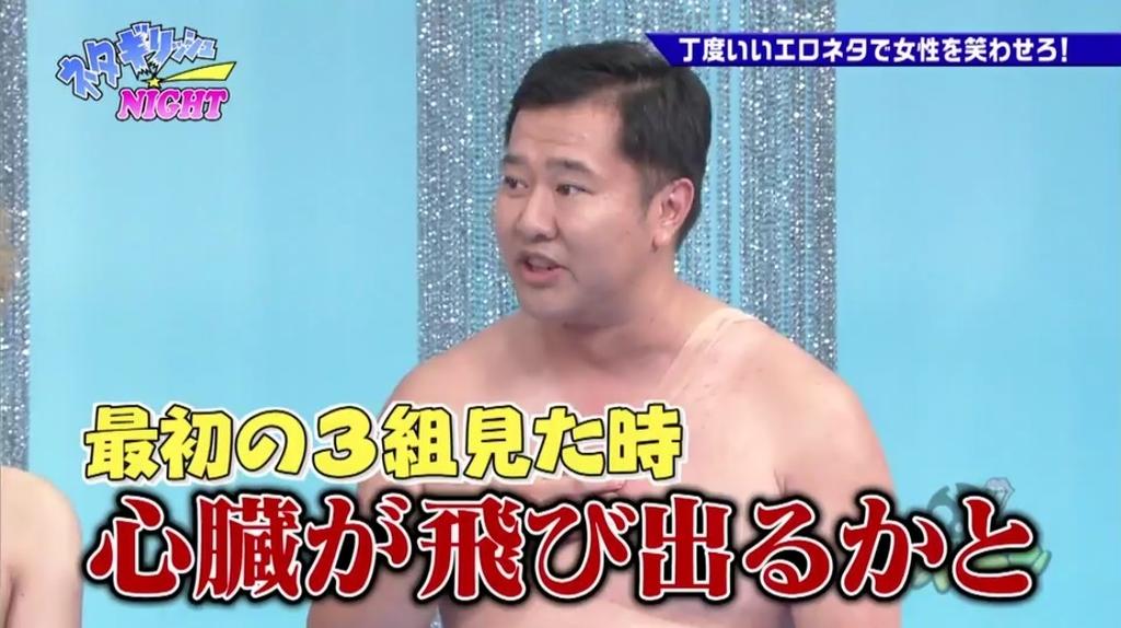 f:id:tokyonakayoshi:20180909152120j:plain