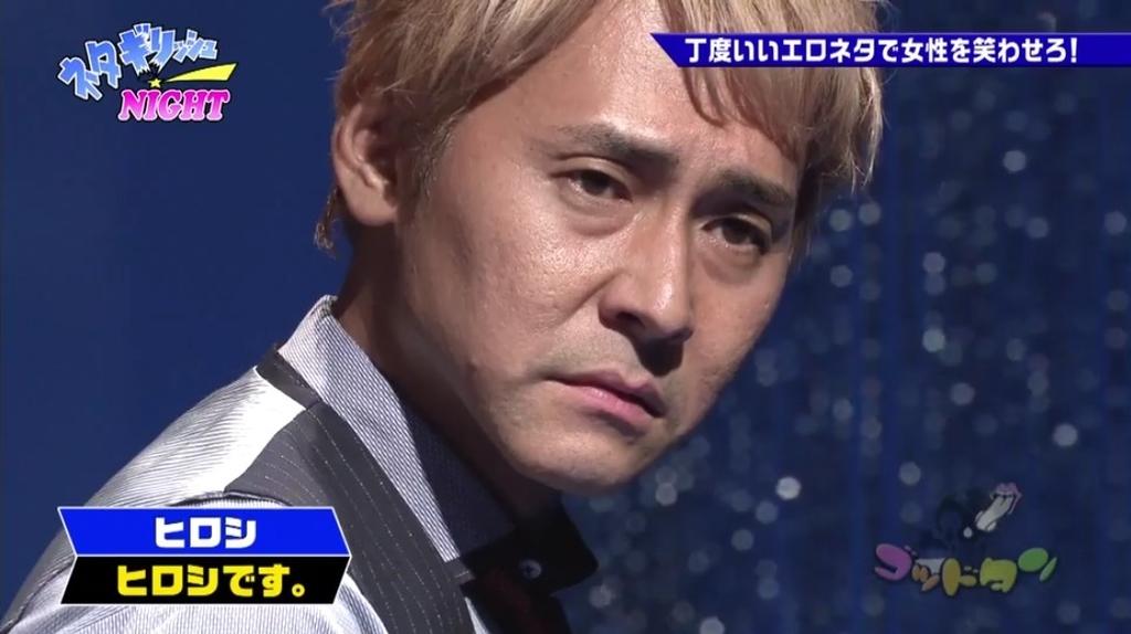 f:id:tokyonakayoshi:20180909152717j:plain