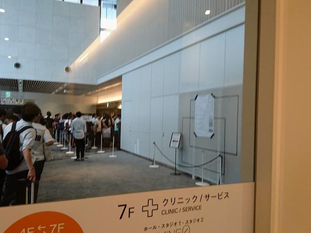 f:id:tokyonakayoshi:20180911232121j:plain