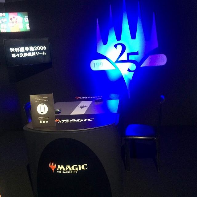 f:id:tokyonakayoshi:20180914235843j:plain