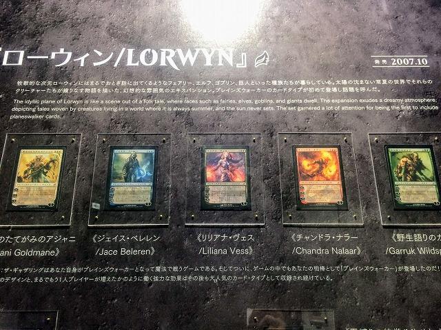 f:id:tokyonakayoshi:20180914235901j:plain